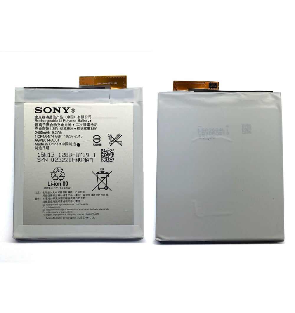 Battery For Sony Xperia M4