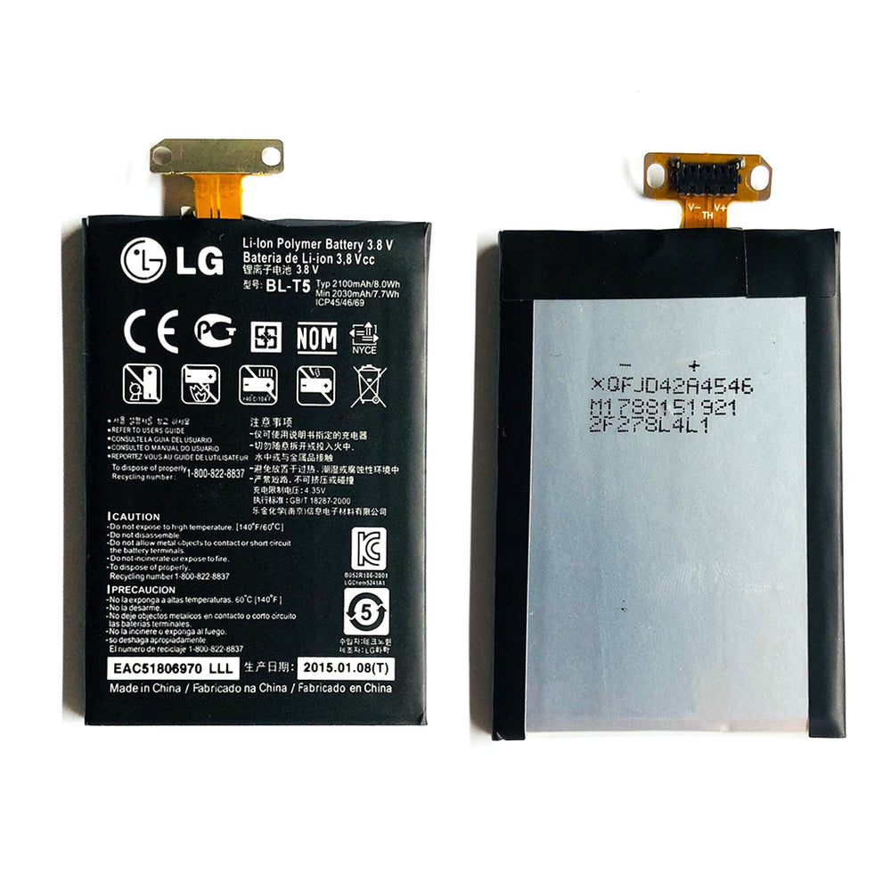 Replacement Battery For LG Nexus 4 (e960)