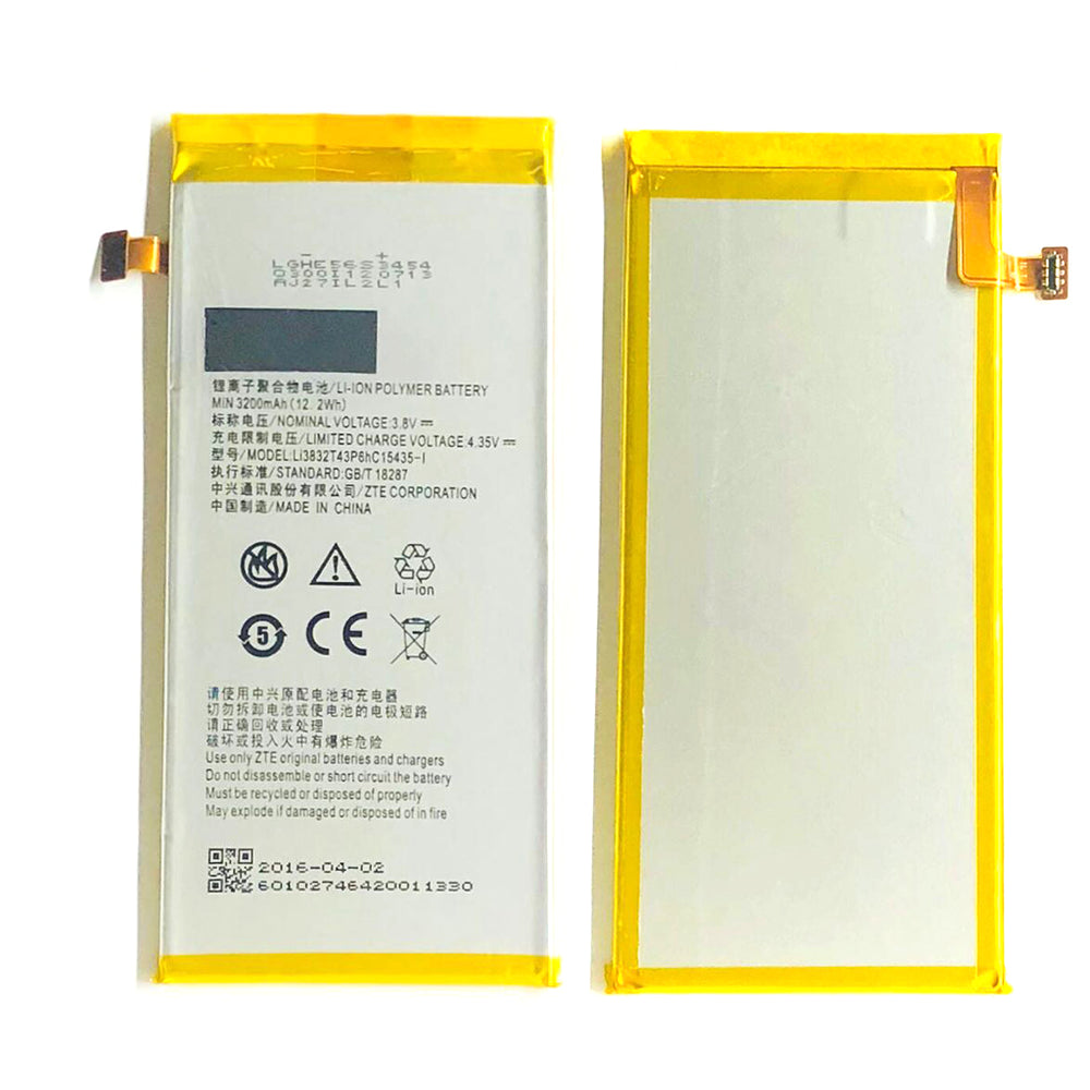 Replacement Battery For ZTE Grand X Max (Z787)