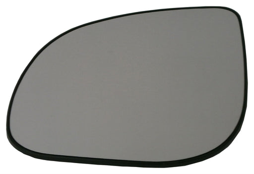 Hyundai i20 Mk.1 4/2012-4/2015 Heated Convex Mirror Glass Passengers Side N/S