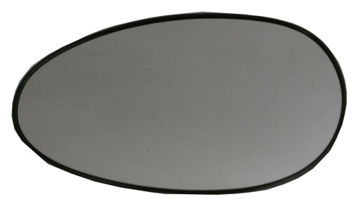 Rover Group 25 1999-2006 Non-Heated Convex Mirror Glass Passengers Side N/S
