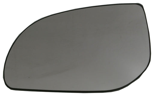 Hyundai i20 Mk.1 1/2011-5/2014 Heated Convex Mirror Glass Passengers Side N/S