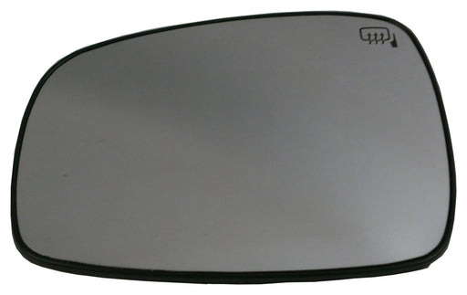 Suzuki Swift Mk.3 6/2008-3/2011 Heated Convex Mirror Glass Passengers Side N/S