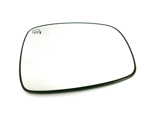 Suzuki Swift Mk.3 6/2008-3/2011 Heated Convex Mirror Glass Drivers Side O/S