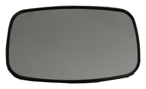 Mazda 121 1995-2001 Non-Heated Convex Mirror Glass Drivers Side O/S