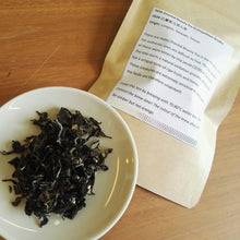 Load image into Gallery viewer, 2020 Oriental Beauty Tea (Competition Grade) (20g) / 2020比賽東方美人茶 (20克)