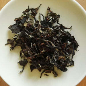 2020 Oriental Beauty Tea (Competition Grade) (20g) / 2020比賽東方美人茶 (20克)