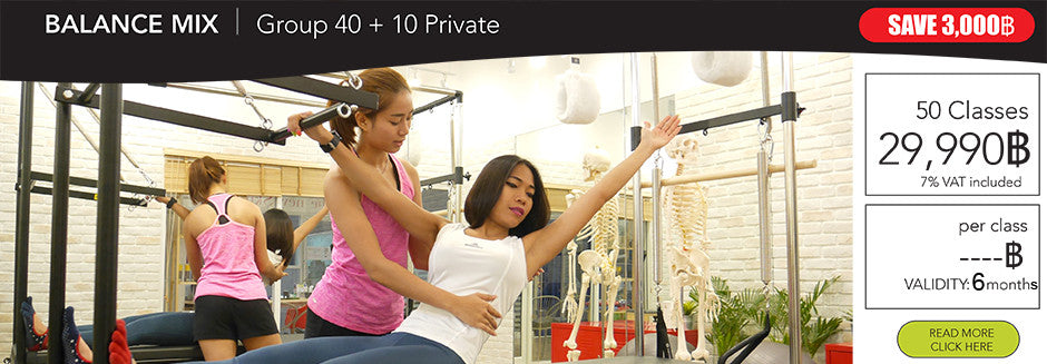 พิลาทีส Pilates Bangkok at The Balance Studio Asoke