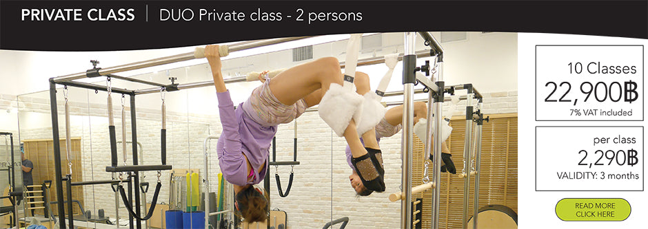 พิลาทิส Pilates Bangkok - The Balance Studio