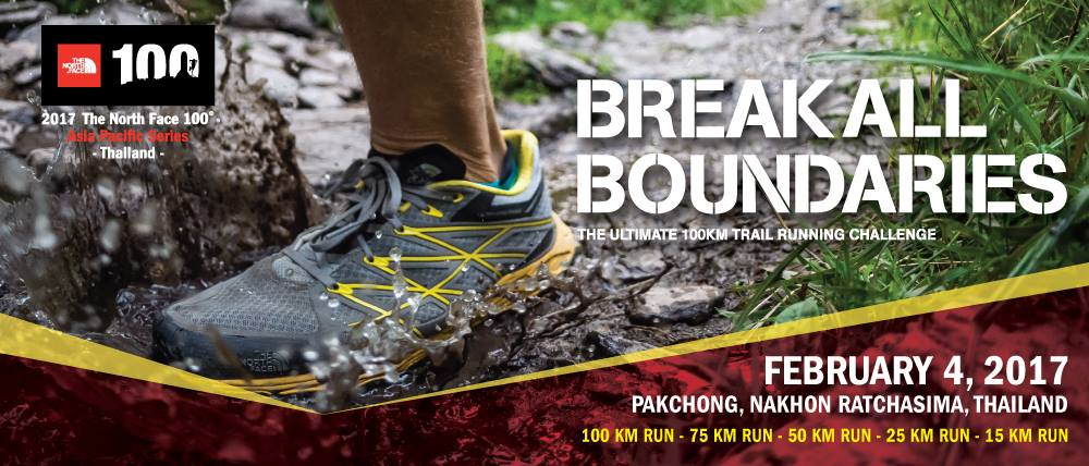 The North Face 100 race in Thailand
