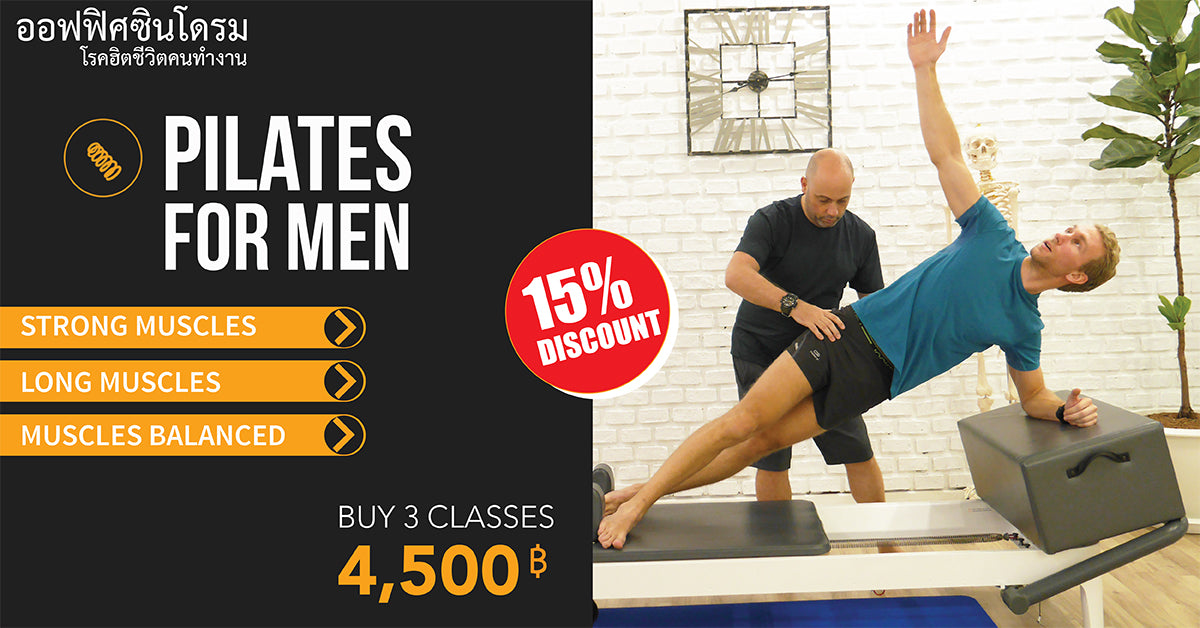 pilates for men - The Balance Studio