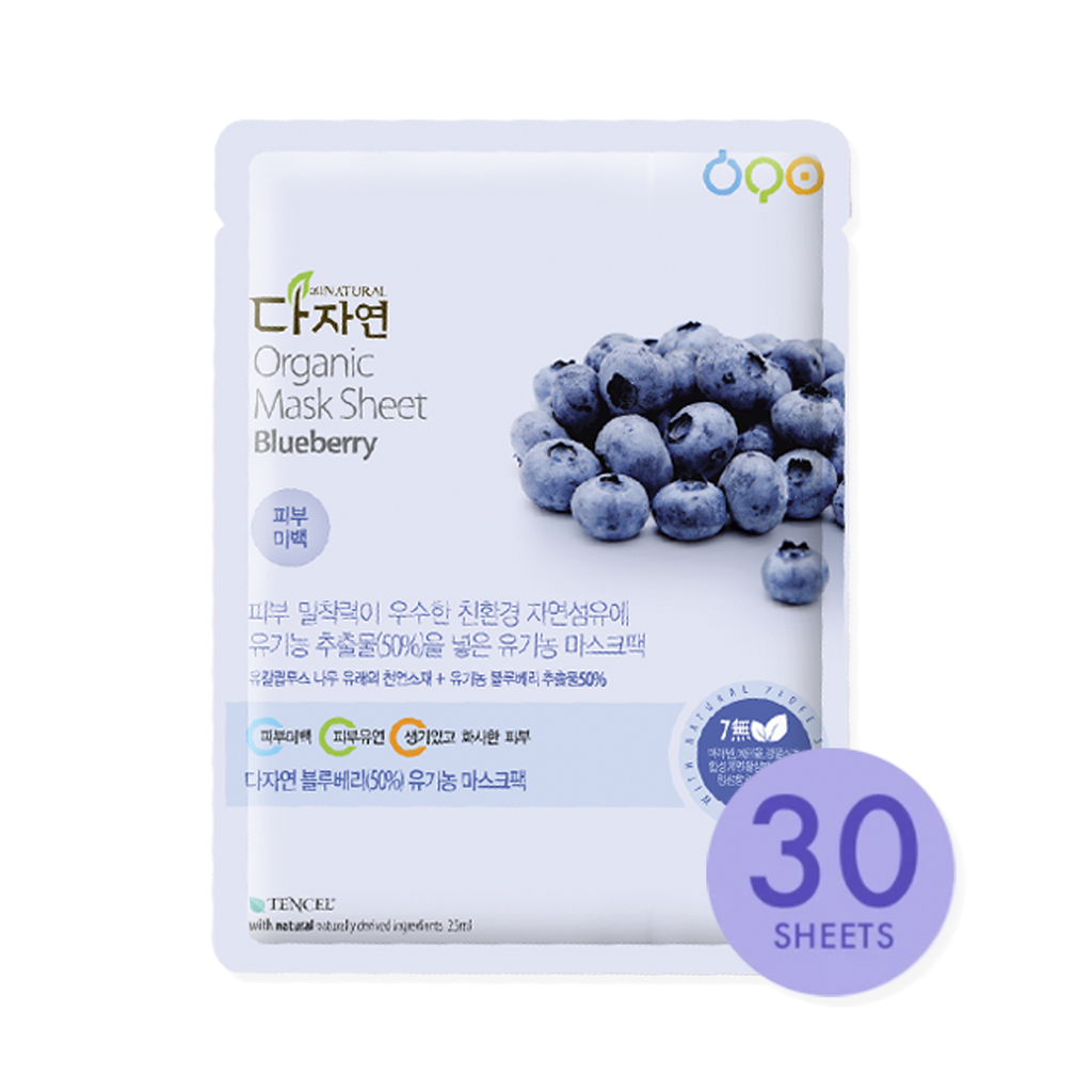 Daily User Package - Blueberry (30 Sheets)