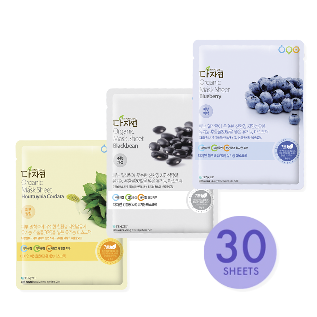 Daily User Package - Houttuynia Cordata (10 Sheets) + Blueberry (10 Sheets) + Black Bean (10 Sheets)