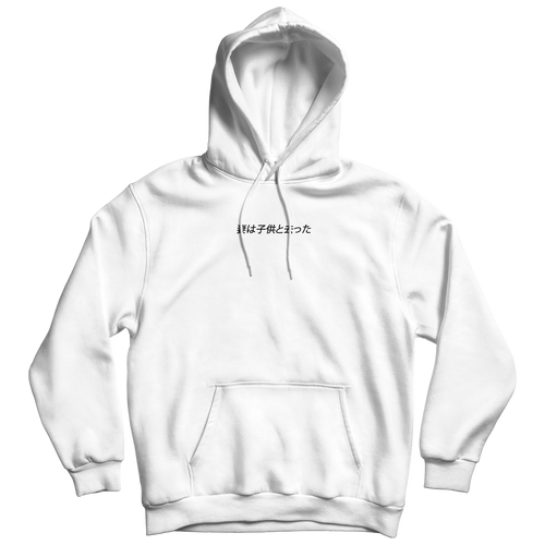 MWLATTK Japanese Embroidered White Hoodie