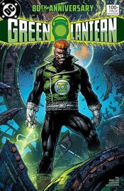GREEN LANTERN 80TH ANNIVERSARY 100 PAGE SUPER SPECTACULAR #1 1980S VARIANT EDITION