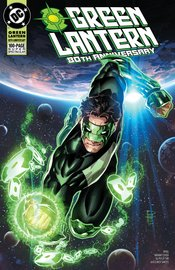 GREEN LANTERN 80TH ANNIVERSARY 100 PAGE SUPER SPECTACULAR #1 1990S VARIANT EDITION
