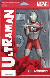RISE OF ULTRAMAN #1 (OF 5) CHRISTOPHER ACTION FIGURE VARIANT