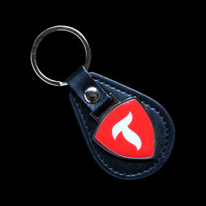 Timeless Racing Metal & Leather Key Chain
