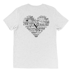 Love Languages Shirt