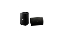 Load image into Gallery viewer, YAMAHA NS-AW294 Weatherproof Outdoor Subwoofer (Pair)
