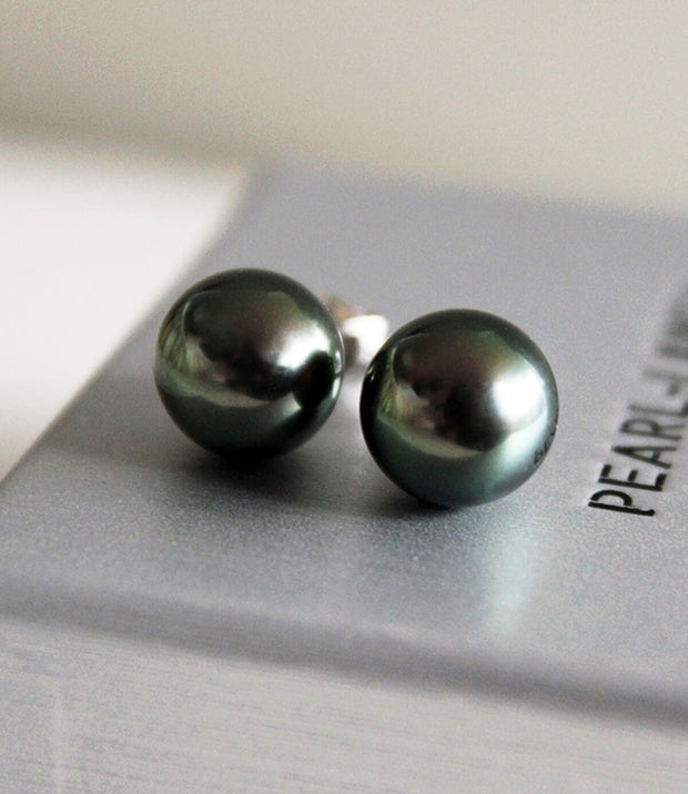 Luxury Black Pearl Earrings in 18ct Gold