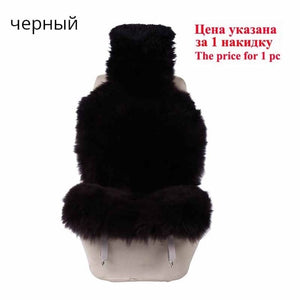 New Warm Fur Car Seat Covers - High Quality Natural Wool Fur Car Seat Covers New Car Gadgets