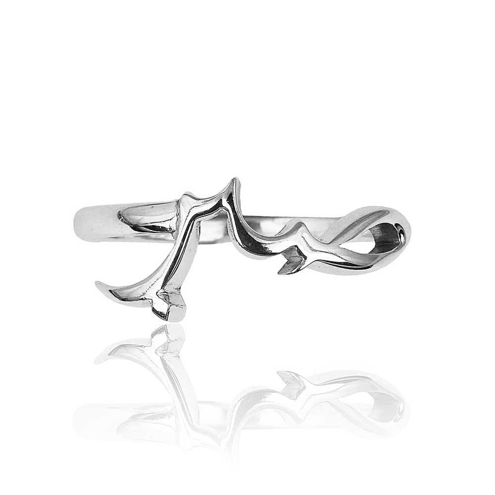 Sabr (Patience) Ring - Arabic - Unisex