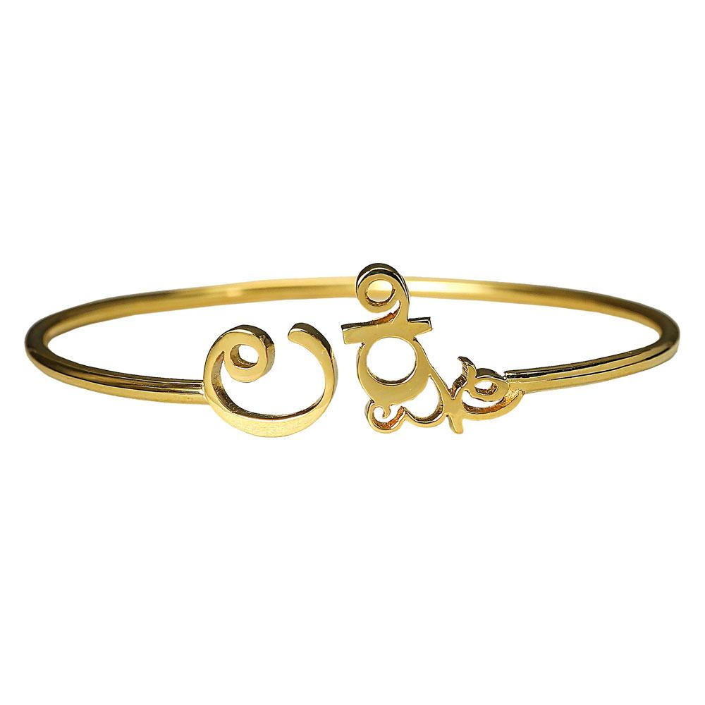 Name Bangle-Twist Style-All languages
