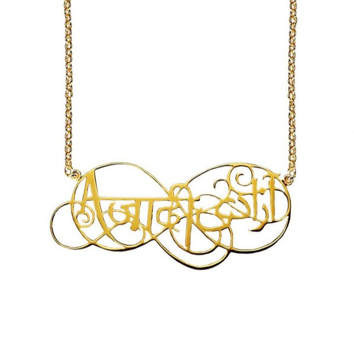 Azadi Necklace