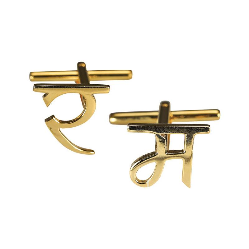 Alphabet Cufflinks - Hindi