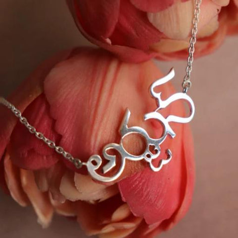 Name Necklace - Telugu