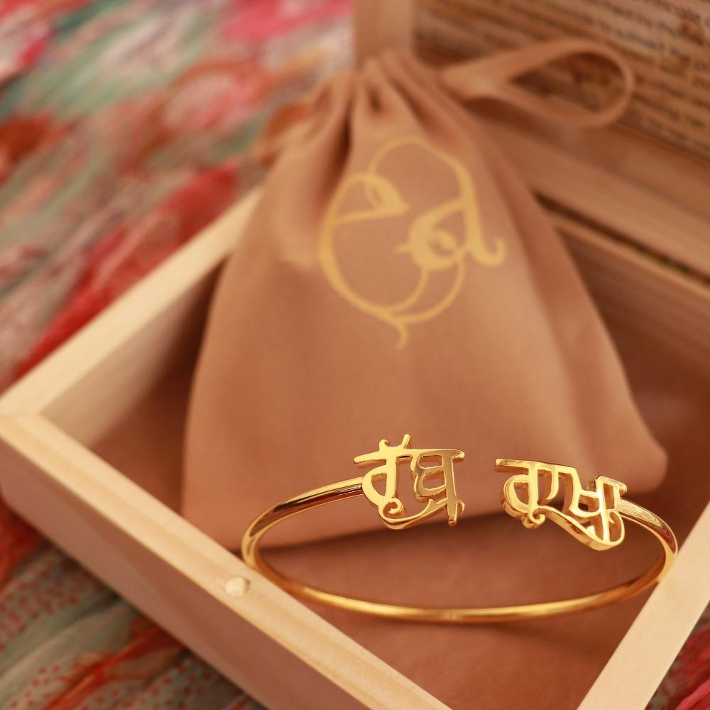 Rab Rakha Bangle (May God be with you) - Gurmukhi