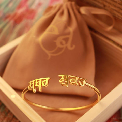 Sabr & Shukr (Patience & Gratitude) Bangle - Gurmukhi