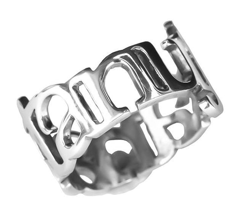 Two Name Ring - English