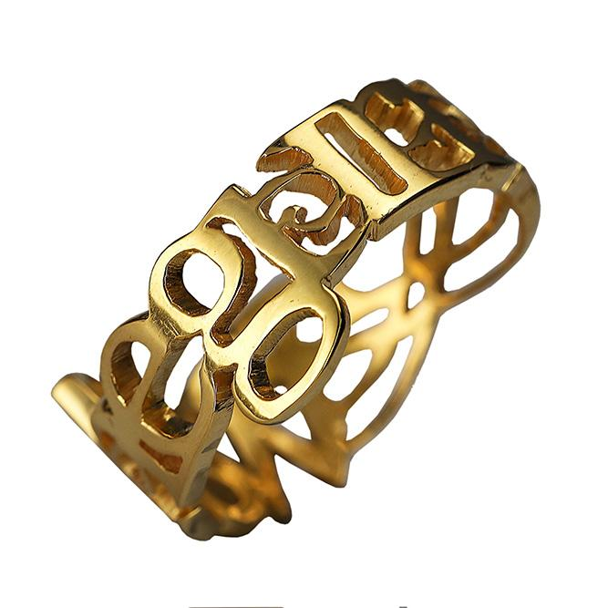 Waheguru Ring - English