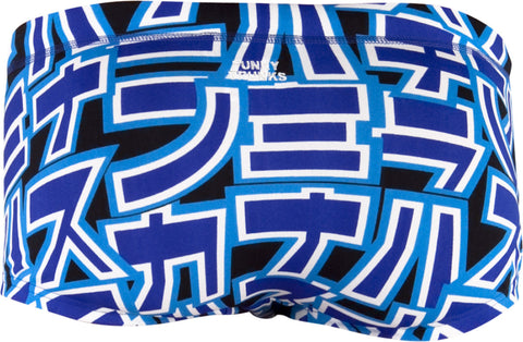 Funky Trunks Uno Sumo Mens