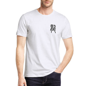 Essential Tee ( Chinese logo )