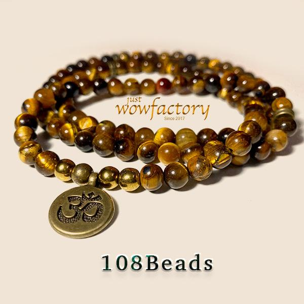 "JWF™ "" Love The Way You Are"" 108 Tiger Eye Peace Mala"