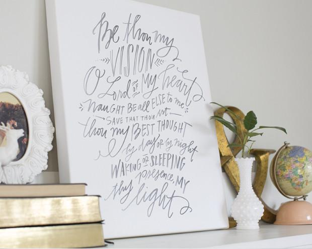 Be Thou My Vision with Ombre Grey Lettering
