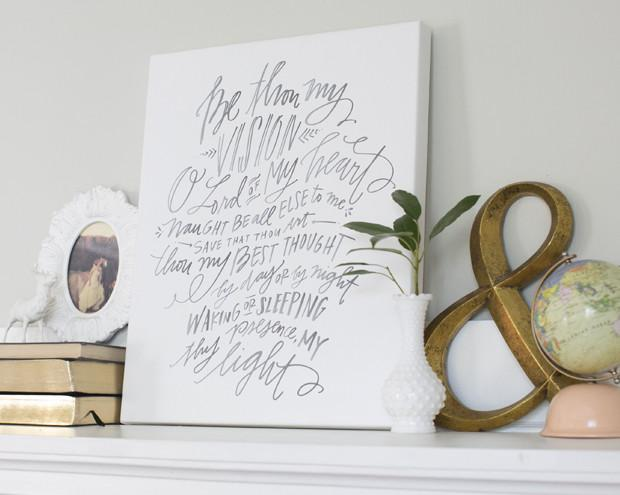 Be Thou My Vision with Ombre Grey Lettering – Lindsay Letters®