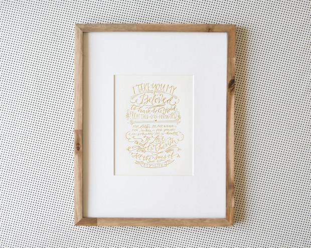Southern Weddings Vows Print
