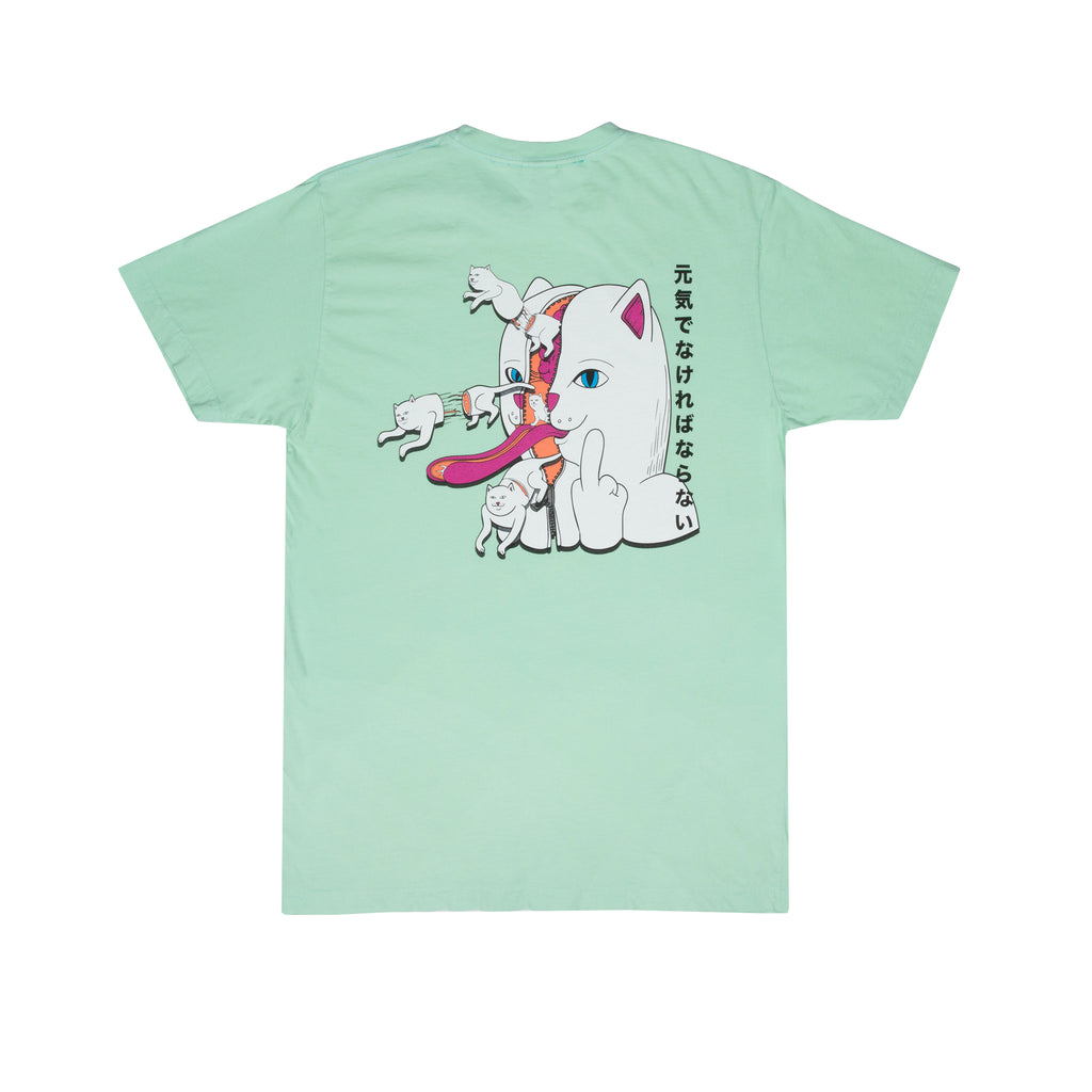 Zipperface Tee (Mint)