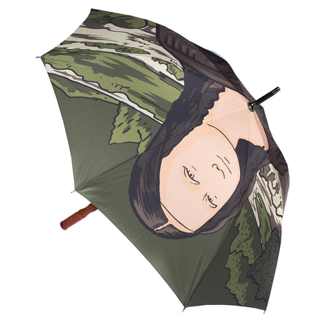 Nerma Lisa Umbrella