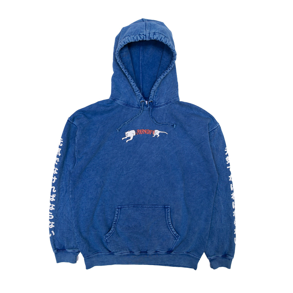 Zipper Face Hoodie (Royal Wash)