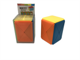 Container Puzzle - Cubewerkz Puzzle Store