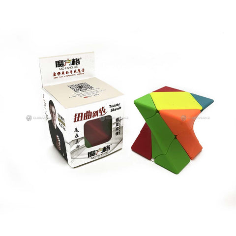 Twisty Skewb Stickerless - Cubewerkz Puzzle Store