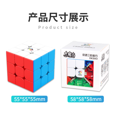 Yuxin Little Magic 3x3 Magnetic
