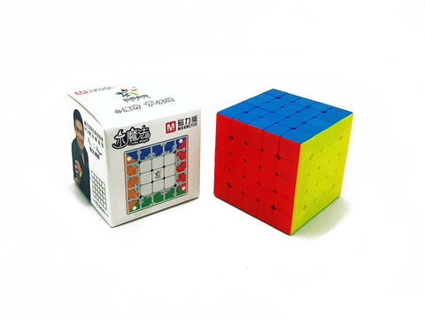 Yuxin Little Magic 5x5 Magnetic - Cubewerkz Puzzle Store