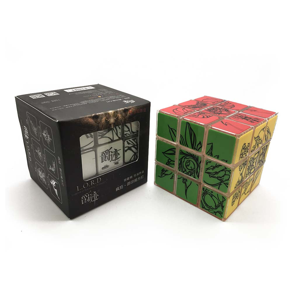 Yuxin Led Light Jueji - Cubewerkz Puzzle Store