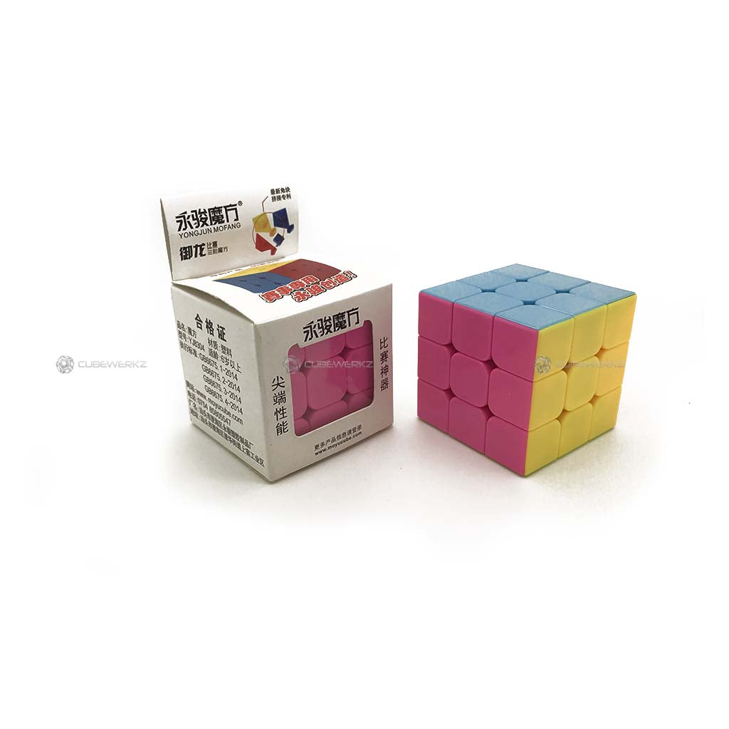 YuLong 3x3 Stickerless - Cubewerkz Puzzle Store